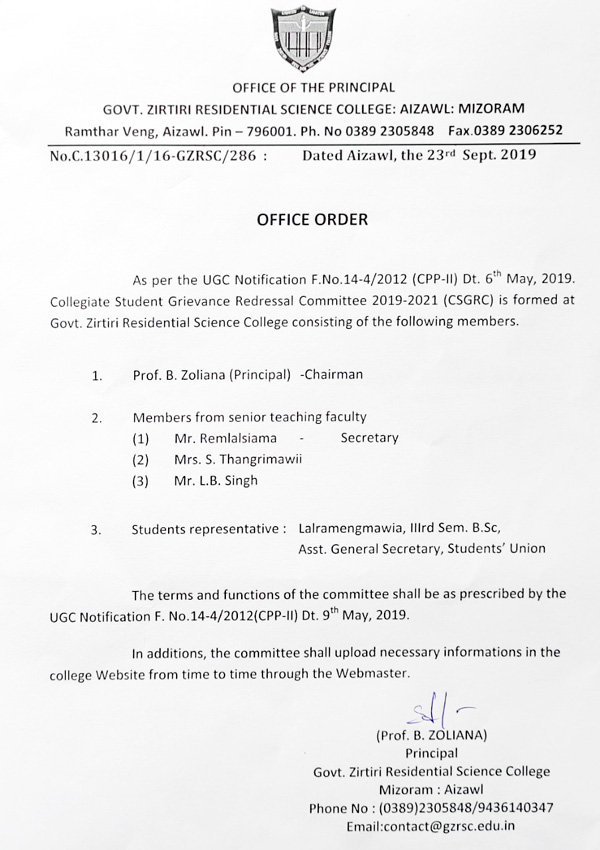 Notices regarding Grievances Redressal Committee